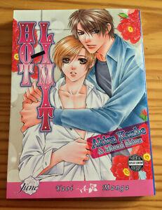 """[ADULT] """"Hot Limit"""" by Akira Kanbe & Minori Shima (Oneshot YAOI Manga)"""