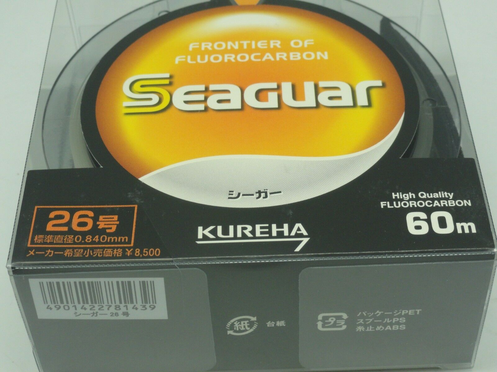 SEAWAR FRONTIER BIG GAME FLUGoldCARBON LEADER Japan U.S 95 lb 60m 66yds