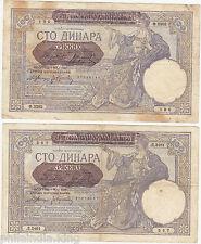 1941 GERMAN OCCUPATION SERBIA-100 Dinara (1 Pcs) ~~ F/ Foxing on Notes