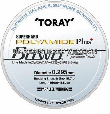 TORAY Superhard POLYAMIDE Plus Bawo premium grade monofilament 150m spools