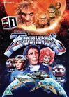 Terrahawks Volume 1 DVD 3 Discs 5027626451547