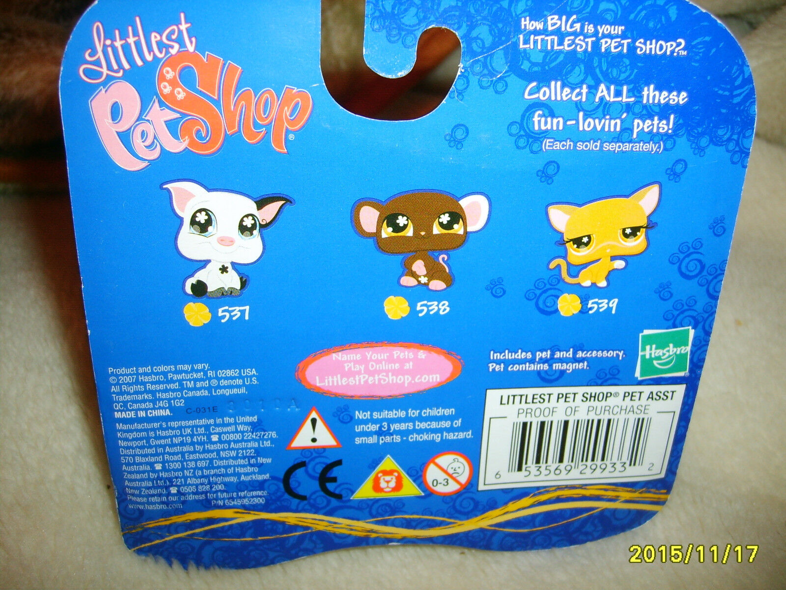 Littlest Pet Shop Target Exclusive Kitten Cat NIP Retired Retired Retired 709fac