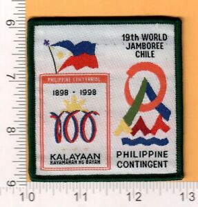 1999 World Scout Jamboree AFRICA BOTSWANA SCOUTS Contingent Patch