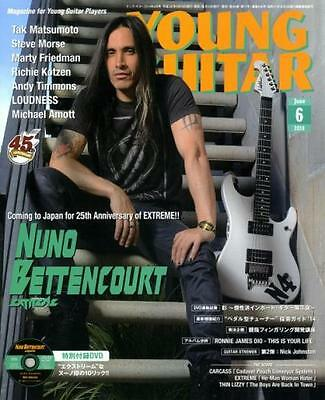YOUNG GUITAR No. 06 May 2014  Nuno Bettencourt EXTREME F/S