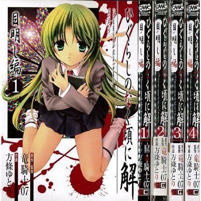 Onikakushi-Hen Higurashi When They Cry JAPAN manga 1+2 Complete Set