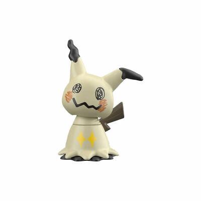 Pokemon Shodo Posable Figures Vol 2 Bandai UK DISPATCH