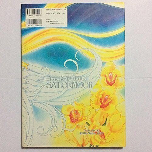 Sailor Moon Original illustration Art Book #5 Naoko Takeuchi Naoko Takeuchi Rare
