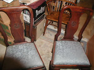 Image Is Loading Antique Chinese Rosewood Chairs Cc 1800 039 S