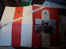 Dépliant Moto 1995 Quad Russe Malyshev Mechanical Engineering Group