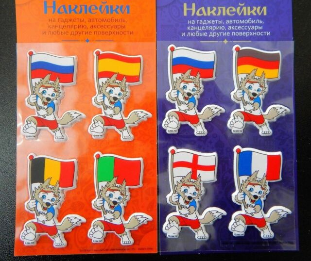Magnet World Cup FIFA-2018 Russia gift football soccer