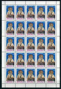 Jugoslawien-Kleinbogen-MiNr-2102-postfrisch-MNH-O5780
