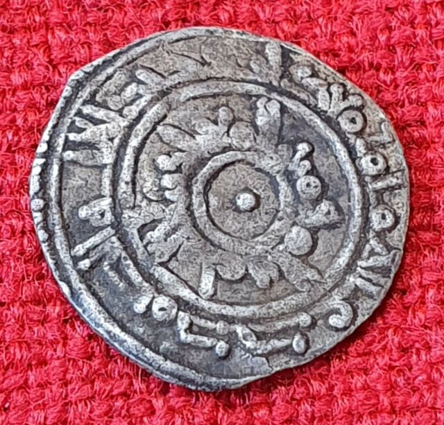 Almohade Square Dirham Silver Coin Al Andalus North Africa Islamic Coin 1.36gr