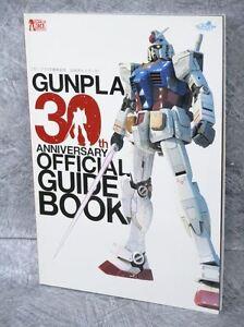GUNPLA-Gundam-Plastic-Models-30th-Anniv-Guide-Pictorial-2010-Art-Book