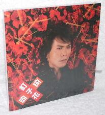 Wu Bai & and China Blue Ding Zi Hua 2016 Taiwan Ltd CD+cards (Preorder Version)
