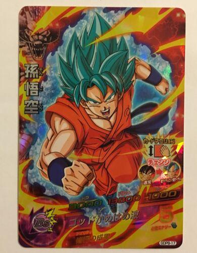 Dragon Ball Heroes Promo GDPB-17 SR