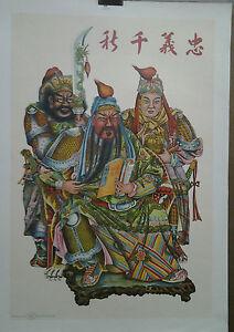 AFFICHE-ANCIENNE-SCENE-CHINOISE-CHINE-CHINA-ASIE-ASIA-SHANGHAI
