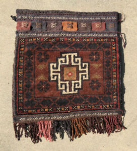 ANTIQUE-CARPET-RUG-FACE-BAG-CAMEL-HAIR-WOOL-TRIBAL-FRINGE-NORTH-WEST-SHAHSAVAN