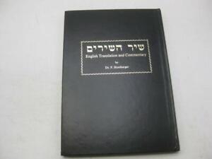 Shir-ha-shirim-by-F-Homburger-WITH-ENGLISH-TRANSLATION-COMMENTARY-Shir-Hashirim