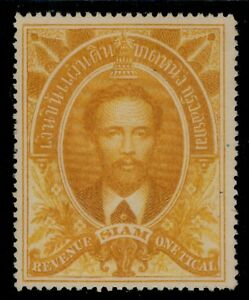 1883-Thailand-Siam-King-Chulalongkorn-Revenue-First-Issue-1-Tical-Mint-BF-5