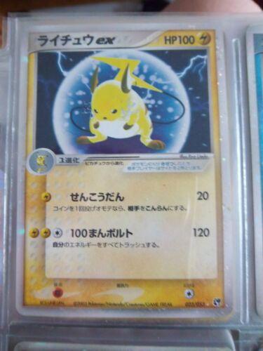 POKEMON JAPANESE CARD HOLO CARTE RAICHU 011//032 1ST 1ED CP3 JAPAN MINT NEUF