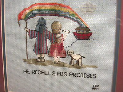 13.5x13.5 Finished & Framed NOAH'S ARK & RAINBOW Counted Cross Stitch