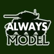 AlwaysModel