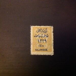Details about TURKEY OTTOMAN 1911, SULTAN RESHAD JOURNEY TO MACEDONIA, ISF#  329 CV 350TL, MLH