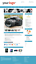 eBay-Listing-Templates-2020-Auction-HTML-Professional-Mobile-Responsive-Design thumbnail 18