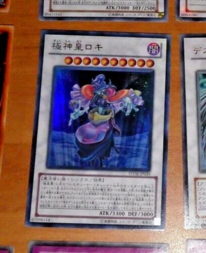 Lord of t JAPAN NM YU-GI-OH JAPANESE ULTRA RARE CARD HOLO CARTE STOR-JP039 Loki