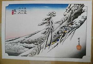 Ukiyo-e-Hiroshige-034-Kameyama-53-Stations-of-the-Tokaido-034-Japan-Woodblock-Print