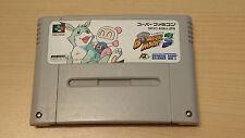 Super BOMBERMAN 3 jeu Super Famicom import sfc JPN