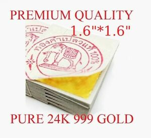 EDIBLE-GOLD-LEAF-1-6-034-10-SHEETS-REAL-PURE-GOLD-24K-999-GILDING