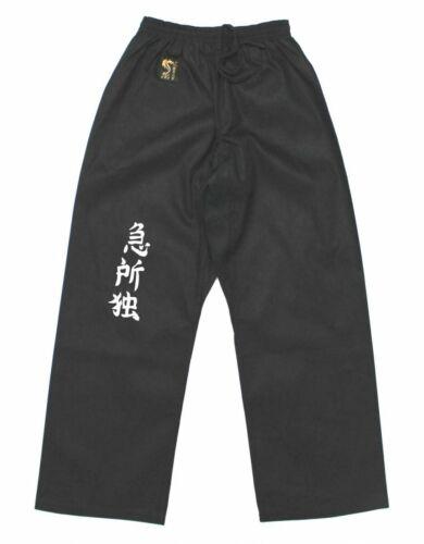 Kampfsporthose Kyusho schwarz