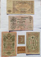 BILLET - lot 6 billets RUSSIE /B406