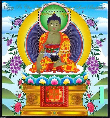 12 DEEDS OF LORD BUDDHA SOUVENIR SHEET BHUTAN 2014 MNH