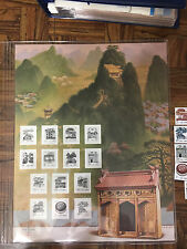 1986 Folk Houses of China Collector Set ~ Mint Stamps of the World 14 Unmounted