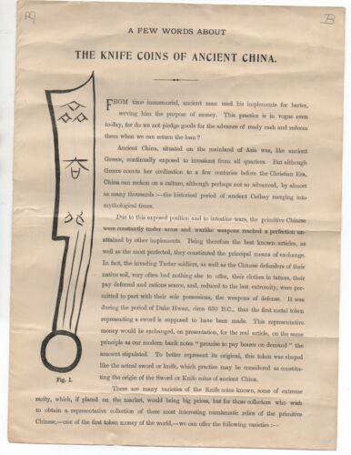 1900 two page Advertising Price List on the Knife Coins of Ancient China