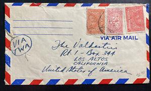 1960s Dhahran Saudi Arabia Airmail Cover to Los Altos CA USA Via TWA