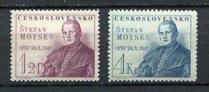37020) Czechoslovakia 1947 MNH Msgr. Stefan Moyses 2v
