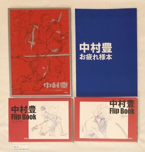 C96-Nakamura-Yutaka-Animation-Art-Works-vol-1-amp-booklet-3-limited-set-japan