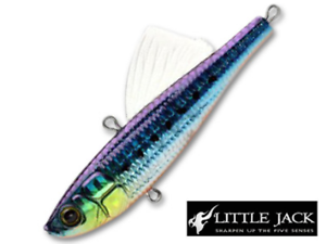 Fishing lures Little Jack Armored Fin Neo 55 range of colors
