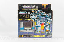 Transformers G1 Soundblaster MIB D-101 Japanese Takara Soundwave RARE