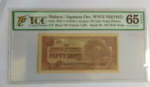 Malaya-1942-Japanese-Occupation-50-Cents-Note