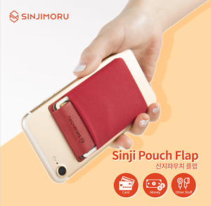 buy popular fd065 60331 Details about SINJI POUCH FLAP /Cell Phone Cases, Covers & Skins