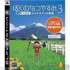 Used PS3 Boku no Natsuyasumi 3 Japan import Playstation 3