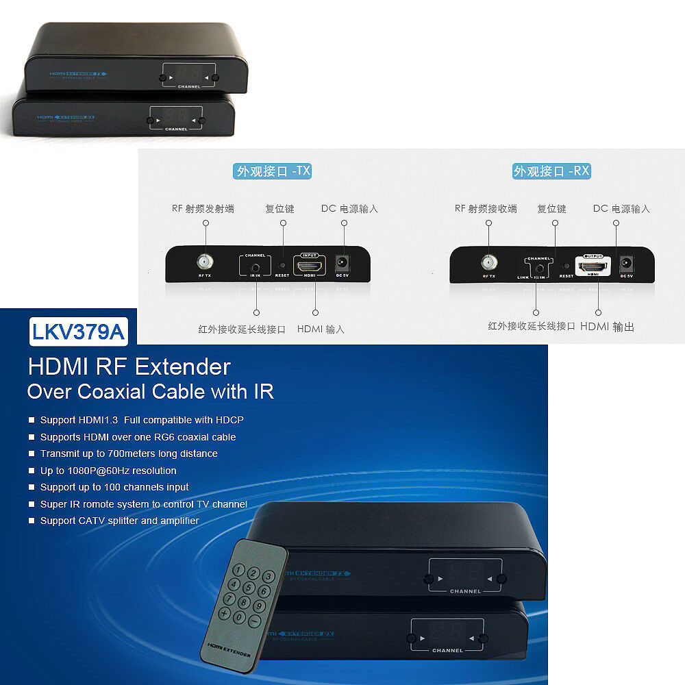 HDMI RF Extender Transmitter Receiver Over Coaxial Cable with IR Control LKV379A