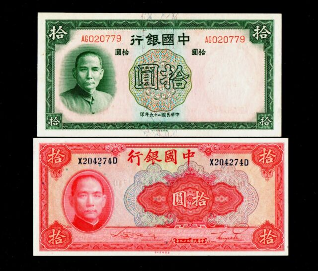 2pcs China 1937 10Yuan 1940 10Yuan Paper Money GEM UNC #453