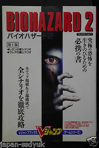 Details about JAPAN Resident Evil 2 Biohazard 2 Capcom Strategy guide Book