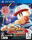 Jikkyou Powerful Pro Yakyuu 2014 (Sony PlayStation Vita, 2014) - Japanese Version