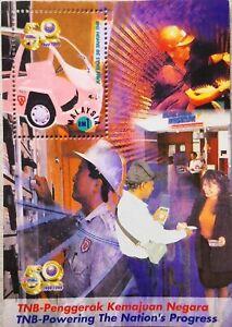 Malaysia-Miniature-Sheet-09-09-1999-TNB-Powering-The-Nation-039-s-Progress-B